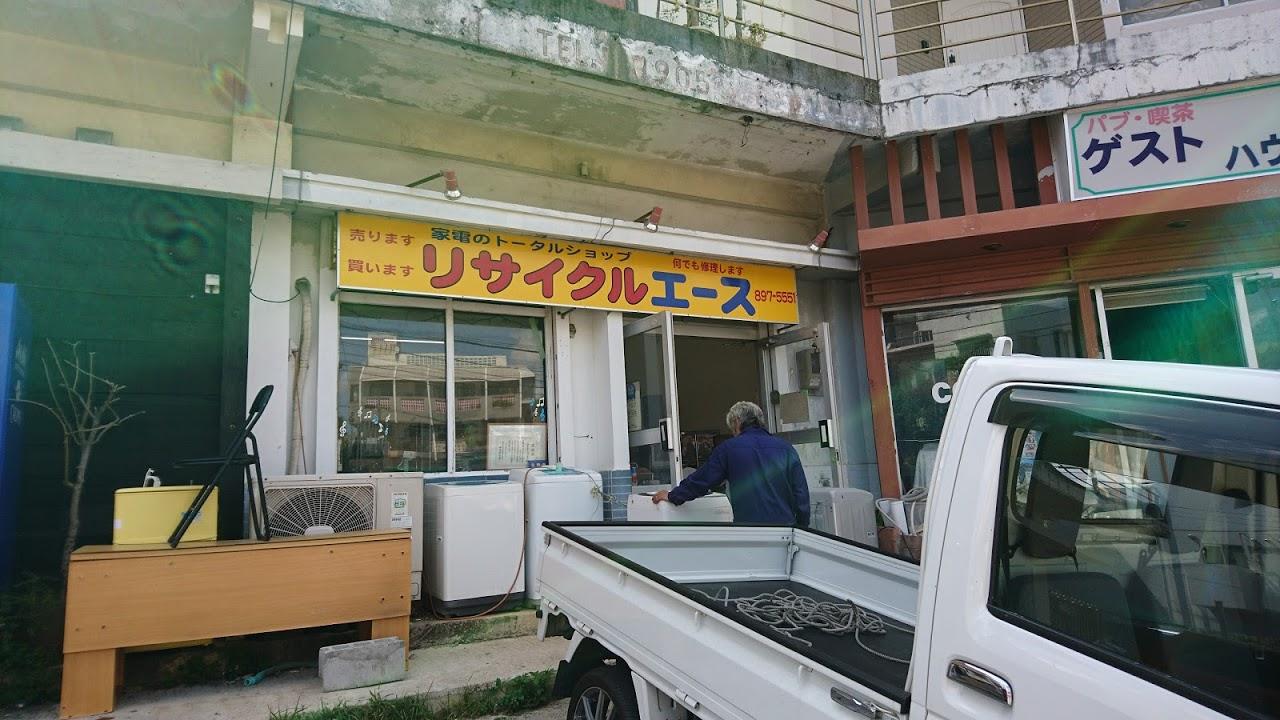 【家電修理エンジニア免許所得】宜野湾のリサイクルエースで家電を揃えました。