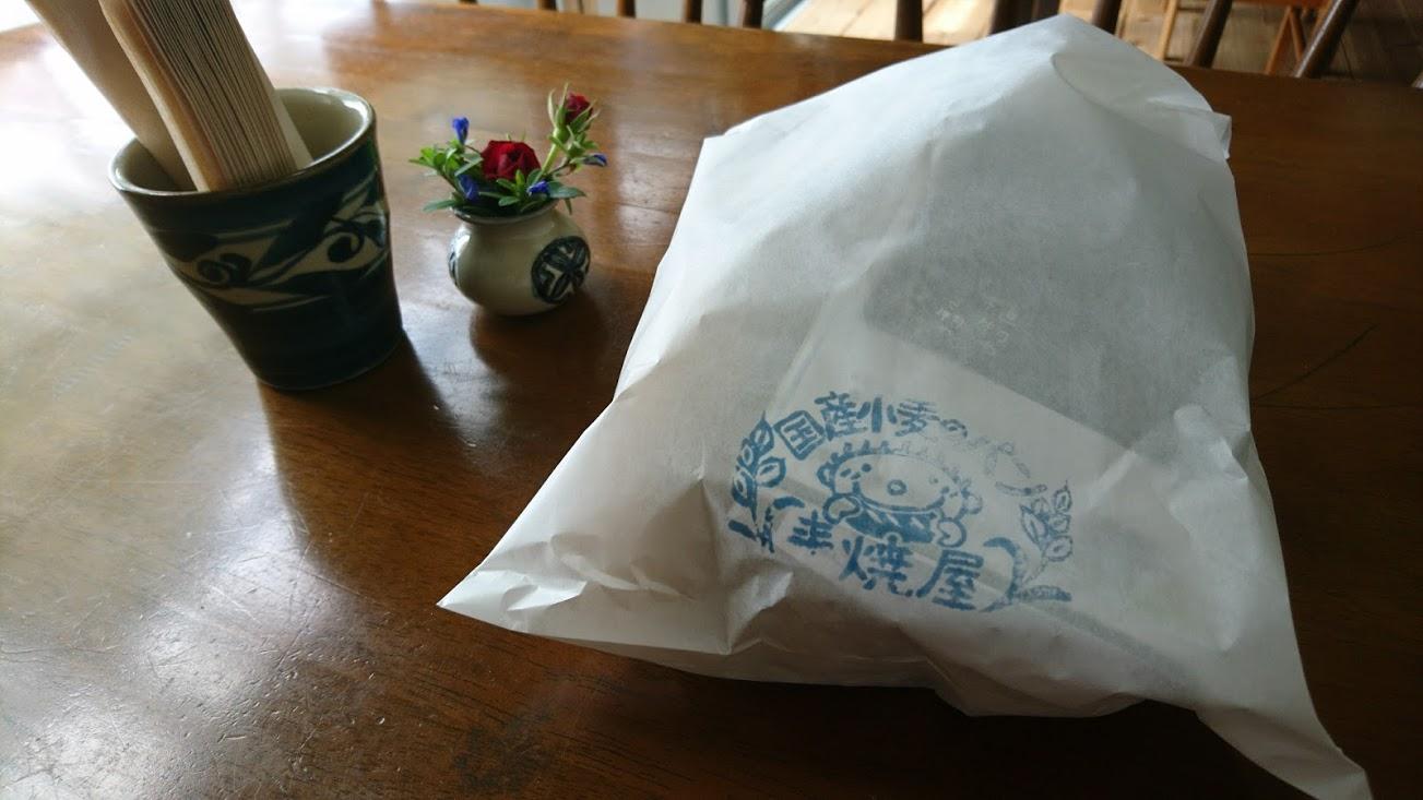 恩納村の手作りパン シンプルな素材で味わいのあるパンで優しい気持ちに 石窯パン 麦焼屋