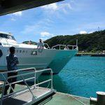 座間味島に着いてからスケジュールを変更したい 高速船・フェリーの予約変更はどうしたらいいの?