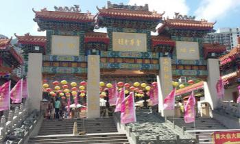 【香港旅行】最強パワースポットは「全ての望みを叶えます」 黄大仙廟(ウォンタイシンミュー)