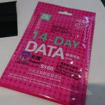 【香港旅行】日本でSIMロック解除してきたのに旅行用SIMを入れてもデータが使えない そんなとき◯◯をチェック!