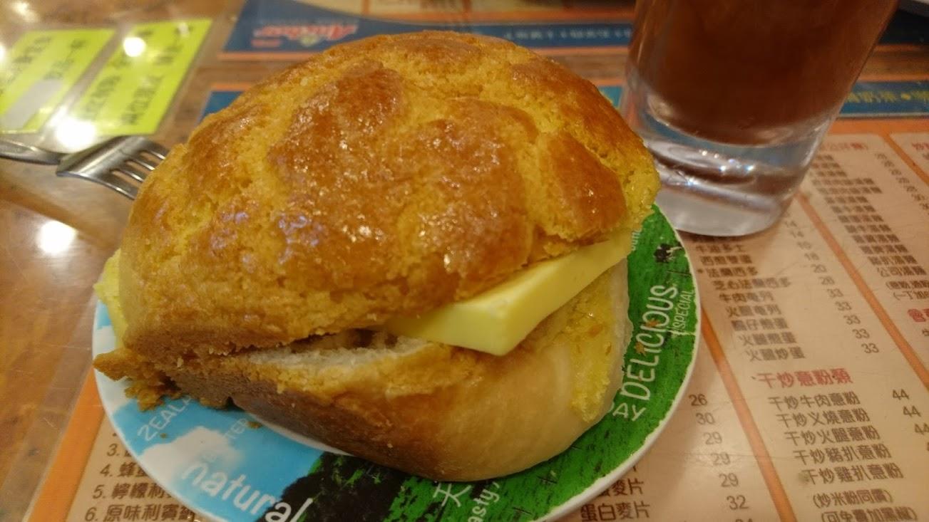 【香港旅行】カオルーンサイドで私的ナンバー1の菠蘿包(パイナップルパン)金華冰廳(Kam Wah Cafe)@太子 2017年9月 3泊4日