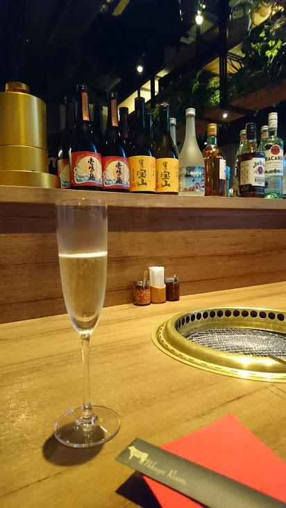 【香港旅行】焼肉ディナー シャンパンで乾杯 298 Nikuya Room@中環 2017年9月 3泊4日