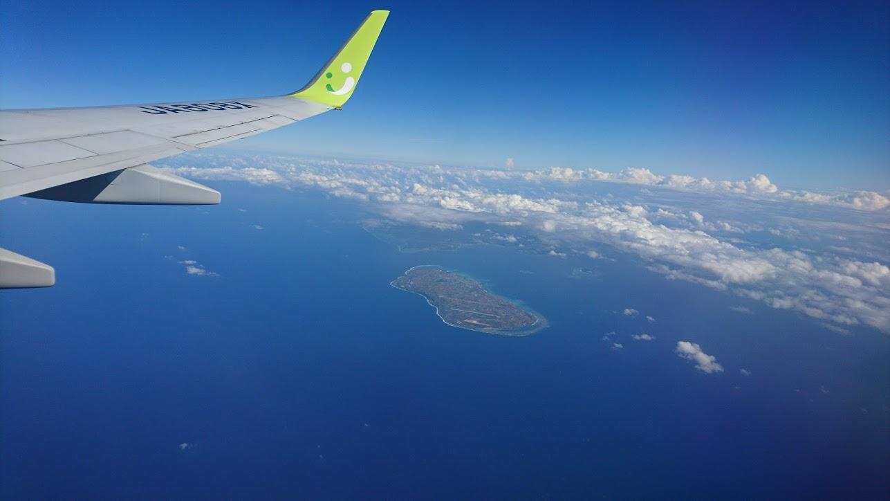 【神戸旅行】往路フライト 那覇空港→神戸空港 ソラシドエア SNA26便