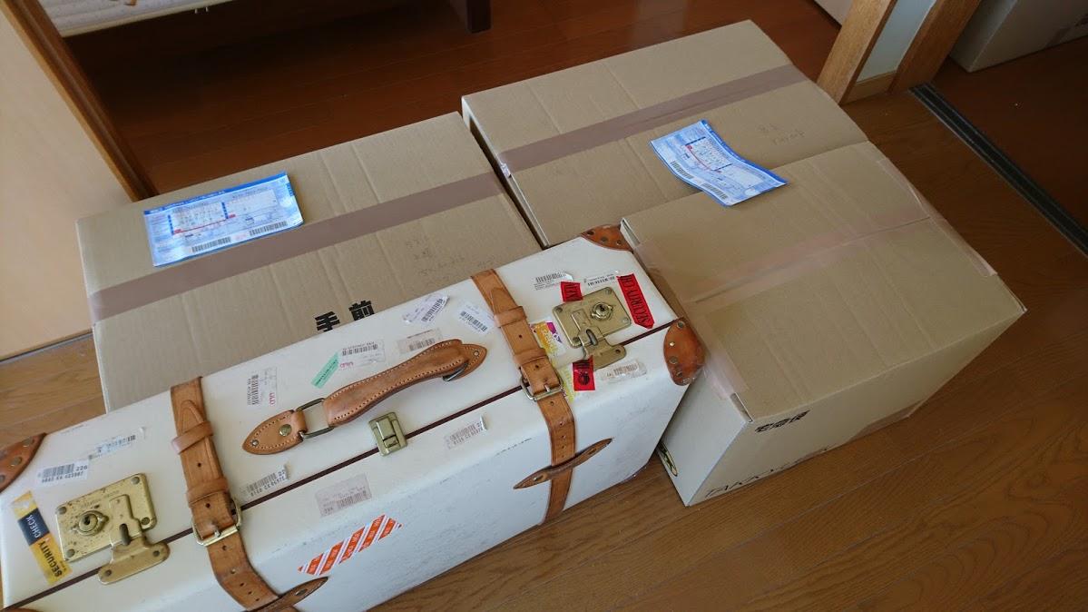 楽天で今回新居に購入したもの【楽天スーパーセール利用】買い物メモ