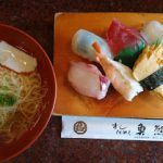 JR・山陽須磨駅 地元に愛されるお寿司屋さん「魚熊すし」でお得ランチ