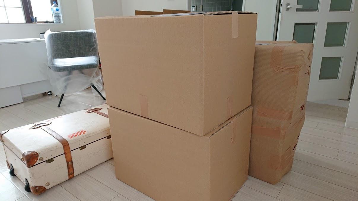 【2回目の沖縄移住】兵庫県から沖縄への荷物の移動 引越し費用いくらかかったの??