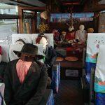 【秘境】かかしの御一行と一緒にコトデンバスでGO! 四国 祖谷渓谷・大歩危 日帰りバス旅【動画】