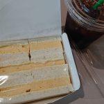 【羽田空港第1旅客ターミナル】空弁やお土産にも 天のやの玉子サンド&つきぢ松露のたまごサンドが買えるのはここ!