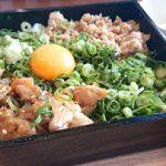 【沖縄・宜野湾】卵好き・鶏肉好きなら見逃せない EM琉球卵 鳥と玉子の専門店 大謝名店