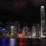 【HSBC香港】郵送で住所・電話番号・メールアドレス変更可能です(書類のダウンロードリンクあり)
