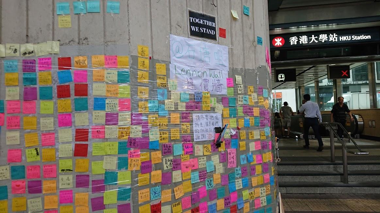 香港デモに思うこと 私達ができること #香港加油 #香港人加油 Jun,2019