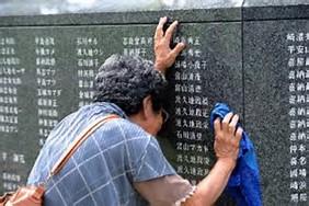 6月23日は、沖縄終戦の日「慰霊の日」