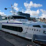 那覇 泊港(とまりん)〜座間味島へ高速船クイーンざまみでGO!