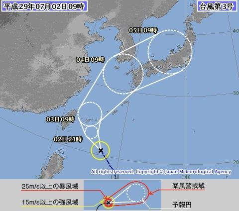 【沖縄台風2017】 台風3号(ナンマドル)が発生、沖縄・先島に接近