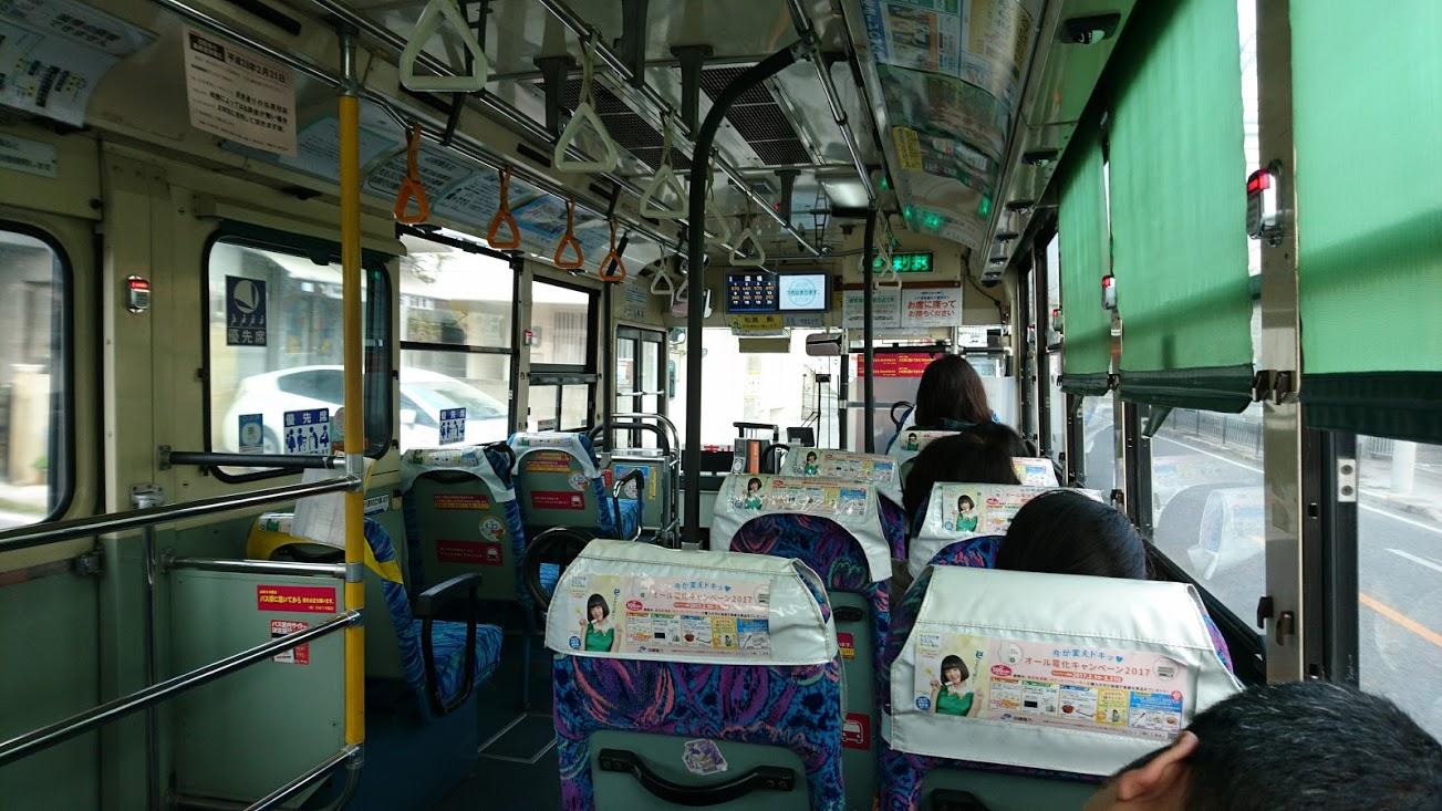 【バス旅】沖縄でバス待ちをしていると遭遇すること