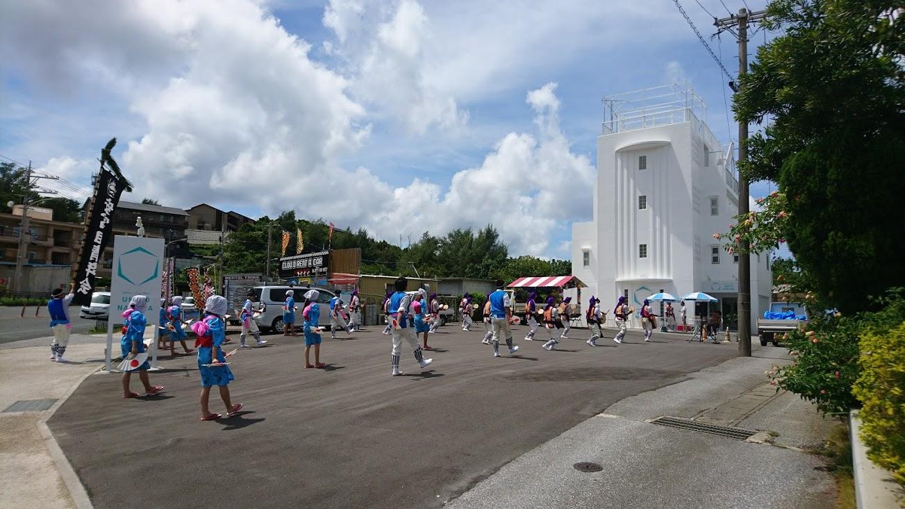 恩納村名嘉真にペンションがオープン お祝いの沖縄エイサーに出会った