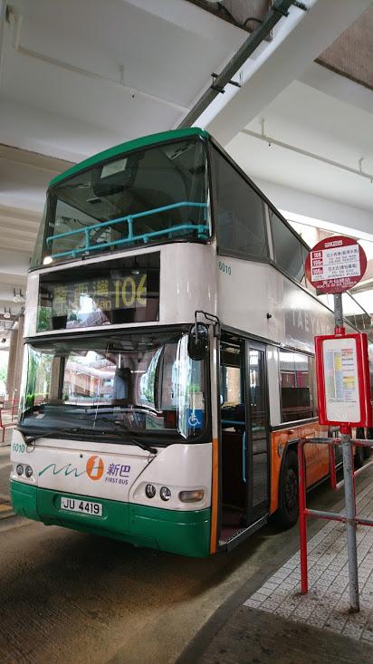 【香港旅行】香港でもバス旅! 黄大仙からバスで香港島サイドに移動 アプリ(CitybusNWFB)がルート検索に便利過ぎる