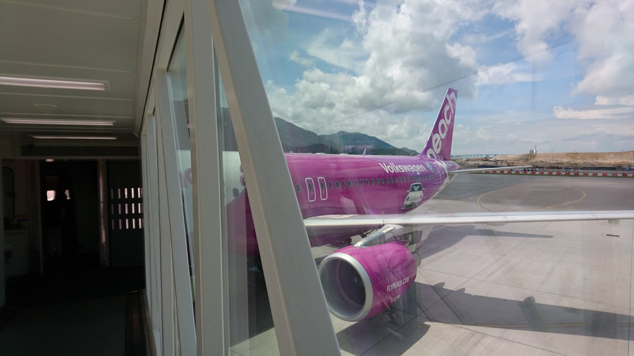 【香港旅行】復路 香港→沖縄(那覇空港)のフライトはPeachで! MM964 2017年9月 3泊4日