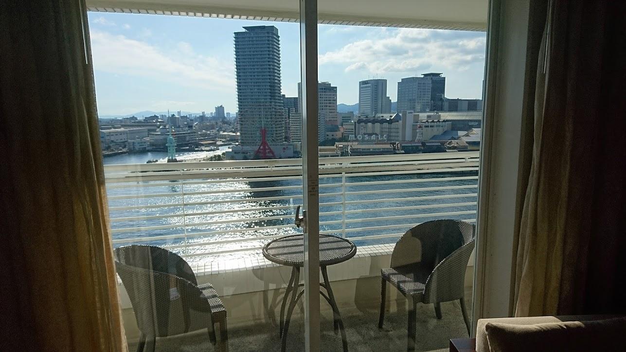 【神戸】The神戸な景色の中に滞在 神戸メリケンパークオリエンタルホテル 宿泊レポ Oct,2017