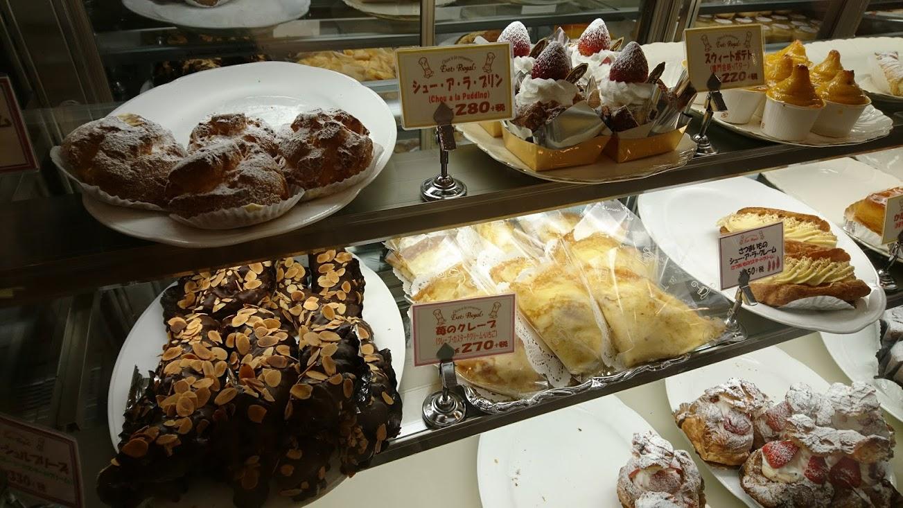 【移転 新住所あり】【神戸 元町】エスト・ローヤル 南京町本店 ダントツの美味しさ「シュー・ア・ラ・クレーム」