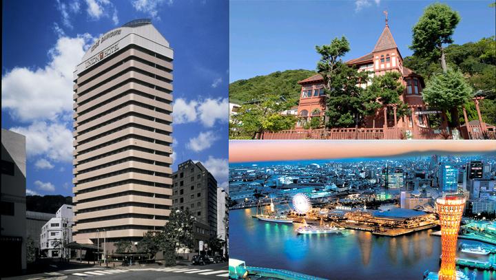 【神戸宿泊】神戸三宮ユニオンホテル ANAの@ホテルからの予約でプラス500マイル! ここに决めた!