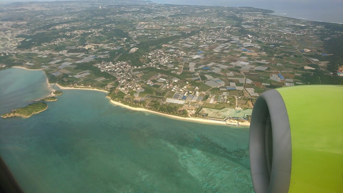 沖縄から神戸に戻ると決めました【私の沖縄移住は失敗でした】