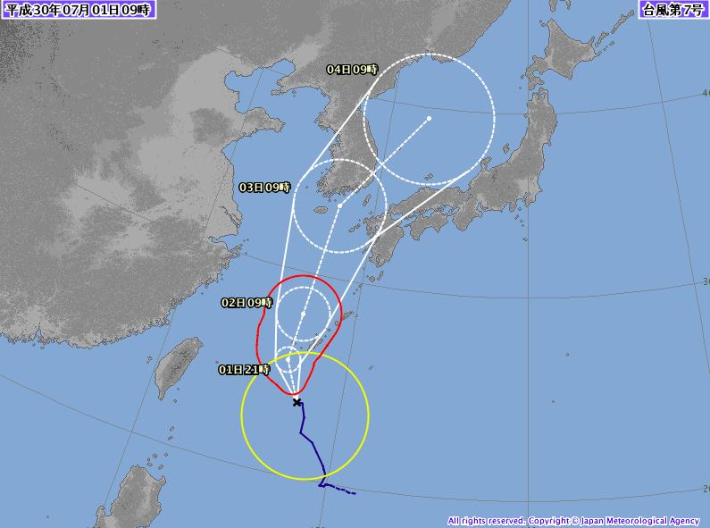 【台風7号】私の沖縄行きのフライトは7月2日の予定なんだけれど