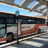 神戸駅からバスで神戸空港に 神姫バス(新神戸・三宮ー神戸空港のバスもありますよ)