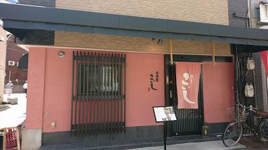 【神戸元町】肉割烹ですがとても親しみやすいお店です ディナー予約必須の「肉割烹こいし」で納得ランチ