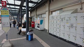 【神奈川・湯河原】JR湯河原駅 コインロッカー情報