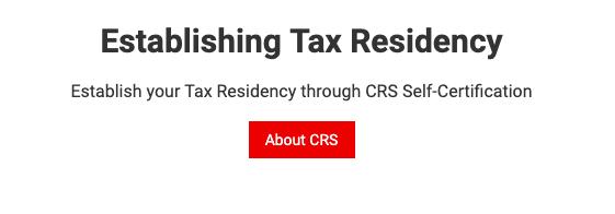 【HSBC香港】マイナンバーの登録方法 Establish your Tax Residency
