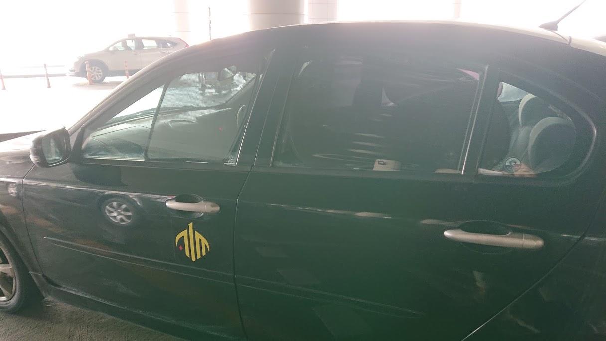 クアラルンプール国際空港からエアポートタクシー(クーポンタクシー)で移動